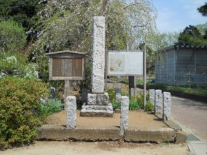 赤山城址碑