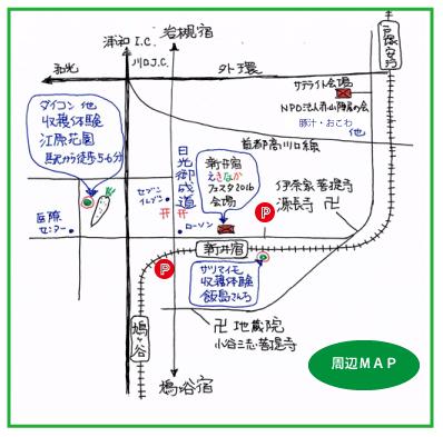 新井宿駅周辺MAP