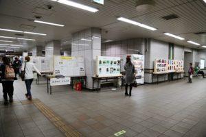 新井宿駅構内