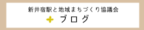 AGCブログ
