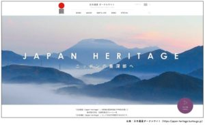 jypan heritage