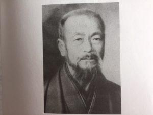 内田三左衛門